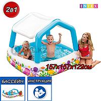 Детский надувной квадратный бассейн с навесом, Intex 57470, размер 157х157х122 см, фото 1