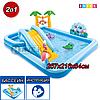 Детский надувной центр-бассейн, Приключения в джунглях, Intex 57163, размер 257х216х84 см
