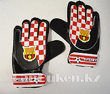 Перчатки вратарские футбольные F.C.B детские