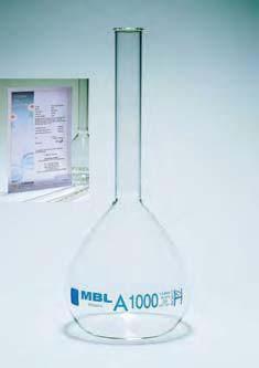 Колба мерная с 1 отметкой, исп.1-2-2000, класс А (MBL)