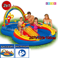 Детский надувной игровой центр-бассейн Intex 57453, Радуга, размер 297х193х195 см