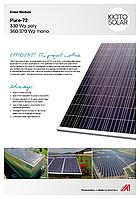 Солнечная панель Kioto KPV ME NEC 360 Wp mono (Pure 72)