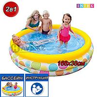 Детский круглый надувной бассейн, Intex 58449, размер 168х38 см, фото 1