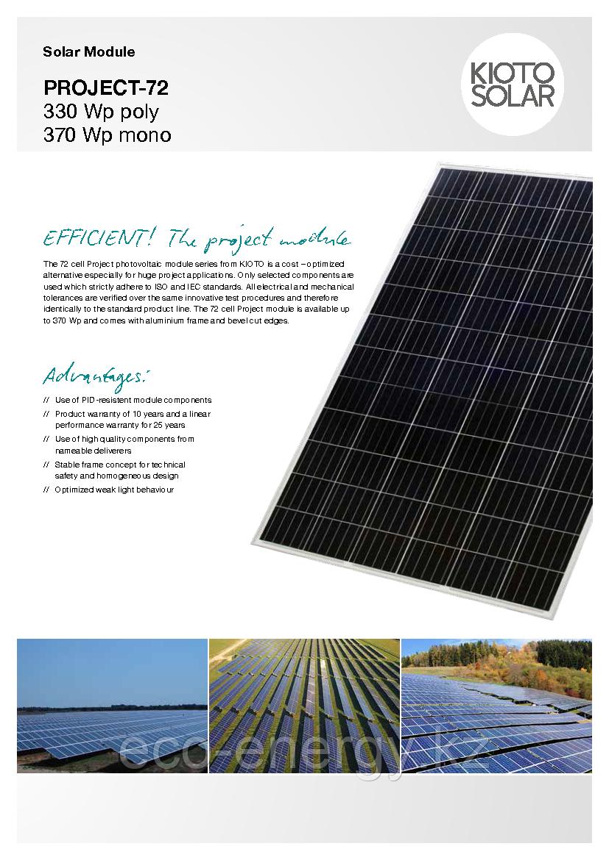 Солнечная панель Kioto 370 Wp mono (PROJECT-72)