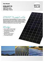 Солнечная панель Kioto 370 Wp mono (PROJECT-72), фото 1