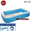 Детский прямоугольный надувной бассейн, Family, Intex 54009, 58484, размер 305x183x56 см