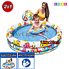Детский круглый надувной бассейн, Intex 59469, Рыбки, Fishbowl Pool Set, размер 132х28 см