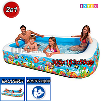 Детский прямоугольный надувной бассейн, Intex 58485, с рыбками, размер 305х183х56 см, фото 1