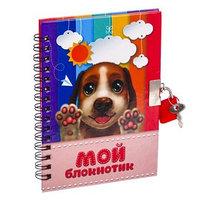 Записная книжка на замочке 'Мой блокнотик'