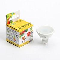 Лампа светодиодная ASD LED-JCDR-standard, GU5.3, 7.5 Вт, 3000 К, 675 Лм