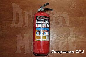 Огнетушитель ОП-2, порошковый, автомобильный