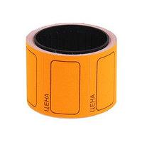Набор из 6 роликов, в 1 ролике 120 штук, ценники самоклеящиеся, 25 х 35 мм, оранжевые