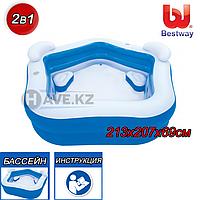 Детский надувной бассейн, Bestway 54153, размер 213х207х69 см, фото 1