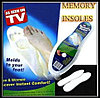 "Стельки с ""памятью"" Memory Foam Insoles"