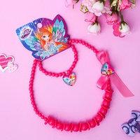 Набор детский 2-в-1 бусы и браслет 'Стелла', WINX