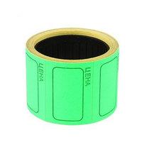 Набор из 6 роликов, в 1 ролике 120 штук, ценники самоклеящиеся, 25 х 35 мм, зелёные