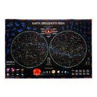Звездное небо. Планеты, 101х69 см, ламинированная
