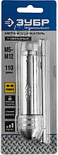 Метчикодержатель с храповым механизмом и реверсом М5-М12, 110 / 120 мм, ЗУБР Профессионал