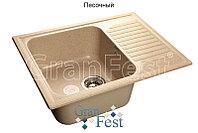 Кухонная мойка GranFest Standart GF-S645L, фото 1