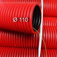 Труба гофрированная ПЭ Ø 110 мм EN 50086-2-4