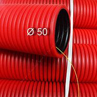 Труба гофрированная ПЭ Ø 50 мм EN 50086-2-4