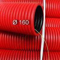 Труба гофрированная ПЭ Ø 160 мм EN 50086-2-4
