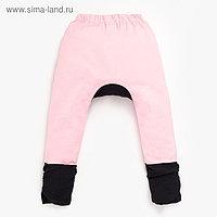 Штанишки для подгузников Yuumi, рост 104-110 см, цвет розовый Бррз-200416-4_М