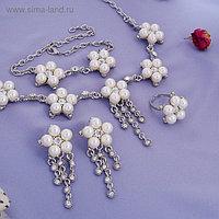 """Набор 4 предмета: серьги, колье, браслет, кольцо """"Жемчужные цветы"""", цвет белый в серебре"""