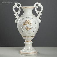 """Ваза напольная """"Мономах"""", цветы, цвет белый, золотистая деколь, 62 см, керамика"""