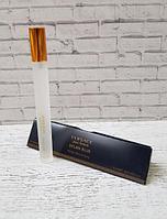 Versace Dylan Blue Pour Femme парфюм в пирамидках, 15 ml (Россия)
