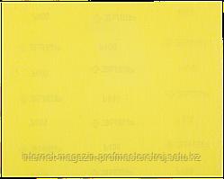 Лист шлифовальный, 5 шт, Р80 230х280 мм, бумажная основа, серия «МАСТЕР», ЗУБР