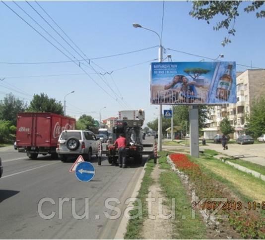 Ул. Шаляпина западнее ул. Саина, восточнее ул. Момышулы