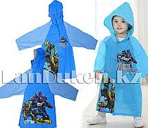 Дождевик детский из непромокаемой ткани с капюшоном (Трансформеры)