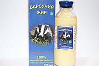 Барсучий жир 250 мл. Россия