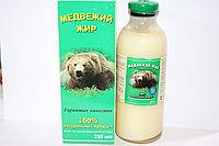 Медвежий жир (стекло), 250 мл, фото 1