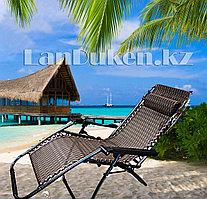 Кресло шезлонг складной коричневый