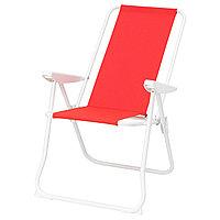 Кресло с регулируемой спинкой, складной ХОМЭ красный ИКЕА, IKEA Казахстан , фото 1