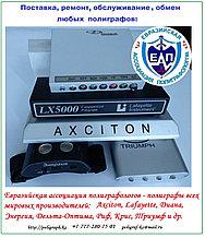 """Продажа полиграфов (детекторов лжи) -""""Axciton"""""""