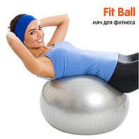 Гимнастический мяч Fit Ball 90 см, фото 1