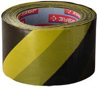 """Лента ЗУБР """"МАСТЕР"""" сигнальная, цвет желто-черный, в индивидуальной упаковке, 75мм х 200м"""