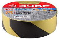 """Лента ЗУБР """"ЭКСПЕРТ"""" клейкая разметочная, цвет желто-черный, 50мм х 25м"""