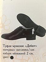 Туфли для танцев, танго мужские