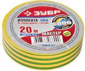 """Изолента ЗУБР """"МАСТЕР"""" желто-зеленая, ПВХ, не поддерживающая горение, 6000 В, 15мм х 10м"""