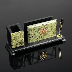 Набор письменный 'Герб' часы, подставки для ручек - фото 1
