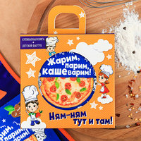 Игровой набор 'Ням-ням тут и там!' кулинарная книга, фартук