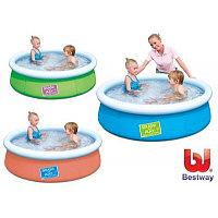 Детский круглый надувной бассейн, Fast Set Pool, Bestway 57241, размер 152х38 см