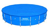 Тент для каркасного бассейна, Bestway 58249, размер 488 см
