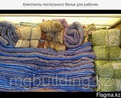 Односпальный комплект постельного белья