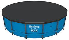 Тент для бассейна Bestway 58038 (457 см.)