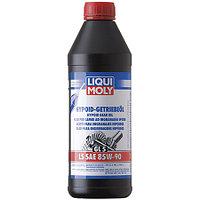 Трансмиссионное масло  Liqui Moly LS SAE 85W-90 1литр